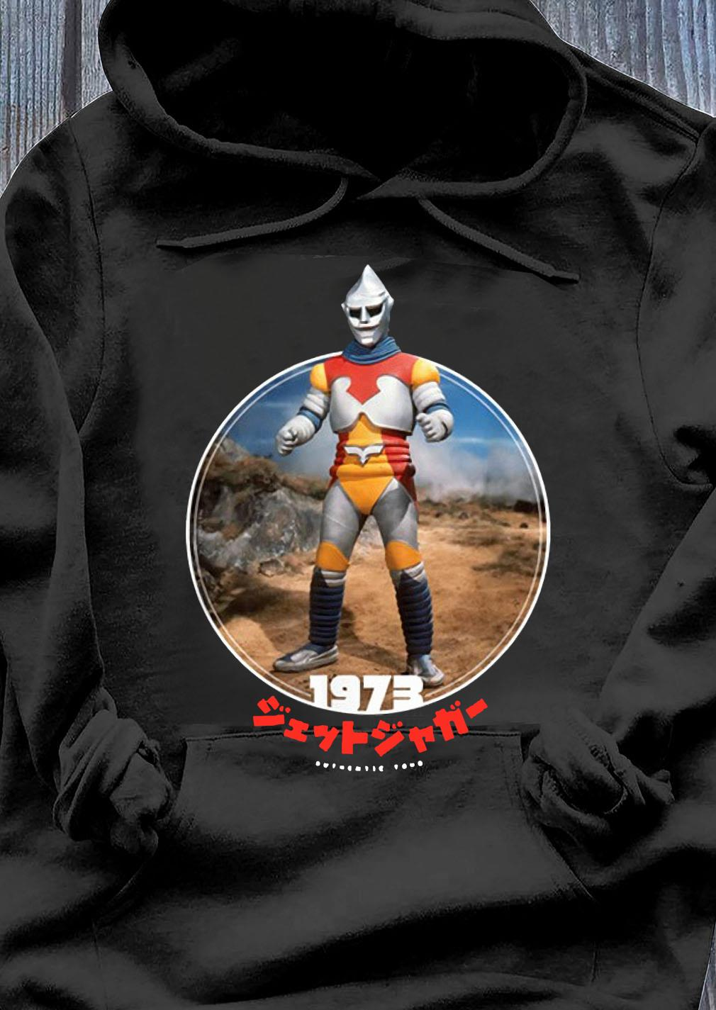 Godzilla Jet Jaguar 1973 Icons Of Toho Shirt Hoodie